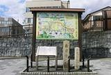 三日市町駅