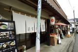 【旅色】豆富茶屋 林|奈良県・吉野山でランチ、食事ができる豆腐料理店
