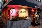 蕎麦&Sake 風鈴屋