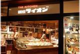 【池袋】ザ・キッチン 銀座ライオン ルミネ池袋店