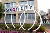コクーンシティ