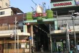 今池商店街