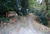 大磯ハイキングコース入口1