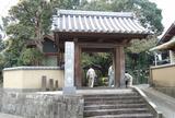 日輪寺古墳