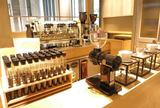 虎ノ門コーヒー(TORANOMON KOFFEE)