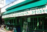 コクリコ・クレープ店