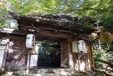 山科聖天(護法山 双林院)