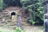 有福第三トンネル