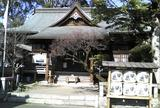 熊本大神宮