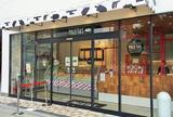 パレタス CIAL桜木町店