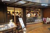 巻き串&ワイン 六道 ROKUMICHI
