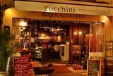 ズッキーニ(Zucchini)