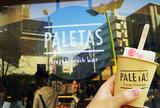 PALETAS(パレタス) 代官山店