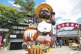益子焼 窯元共販センター