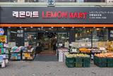 レモンマート 明洞店