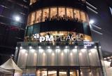 apM PLACE