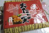(株)あき山蒲鉾
