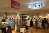 Flying Tiger Copenhagen LUCUA 1100ストア