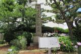堺紡績所跡