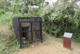 戦争遺跡防空壕