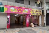 三和本通商店街来恋夢神社