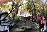 瀧塔山 龍蔵寺
