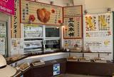 三矢本舗 南城市地域物産館店