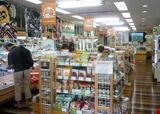 東京で色んな物産店つあー