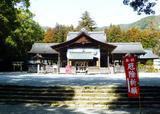 パワースポット土佐神社とちょっぴり高知歴史探訪