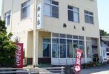 鈴之家旅館