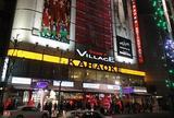 シダックス渋谷シダックス ビレッジクラブ