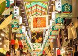 【京都旅行】京都でグルメ女子旅するならこれっ♡