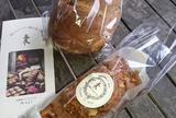麦 MUJI|石窯焼きパン
