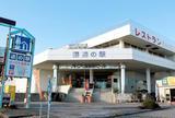道の駅「パーク七里御浜」