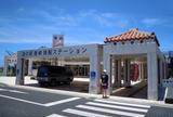 道の駅「豊崎」