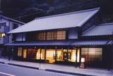 大旅籠柏屋歴史資料館