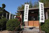 こんなとこに弘法大師堂