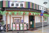浅草東洋館