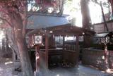 攝社正松神社