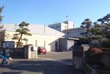 茅ヶ崎第一中学校