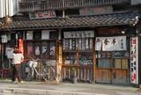 駅前の食堂