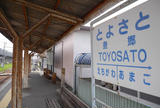 最寄りの駅は豊郷駅