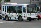 新潟交通 バスセンター