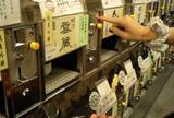 新潟駅ビルCoCoLo