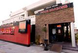 鉄板焼ステーキハウス 四季 ハンビー店
