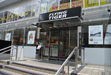 フライング タイガー コペンハーゲン 表参道ストア