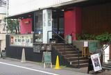 アップリンク渋谷