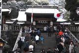 伊奈波神社でお参りを