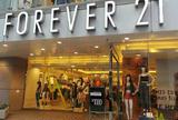 FOREVER21 渋谷店