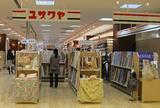 ユザワヤ新宿店